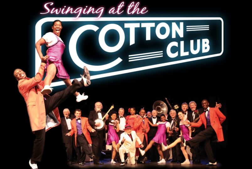 Swinging at the Cotton Club IMAGE e1478859548742 1